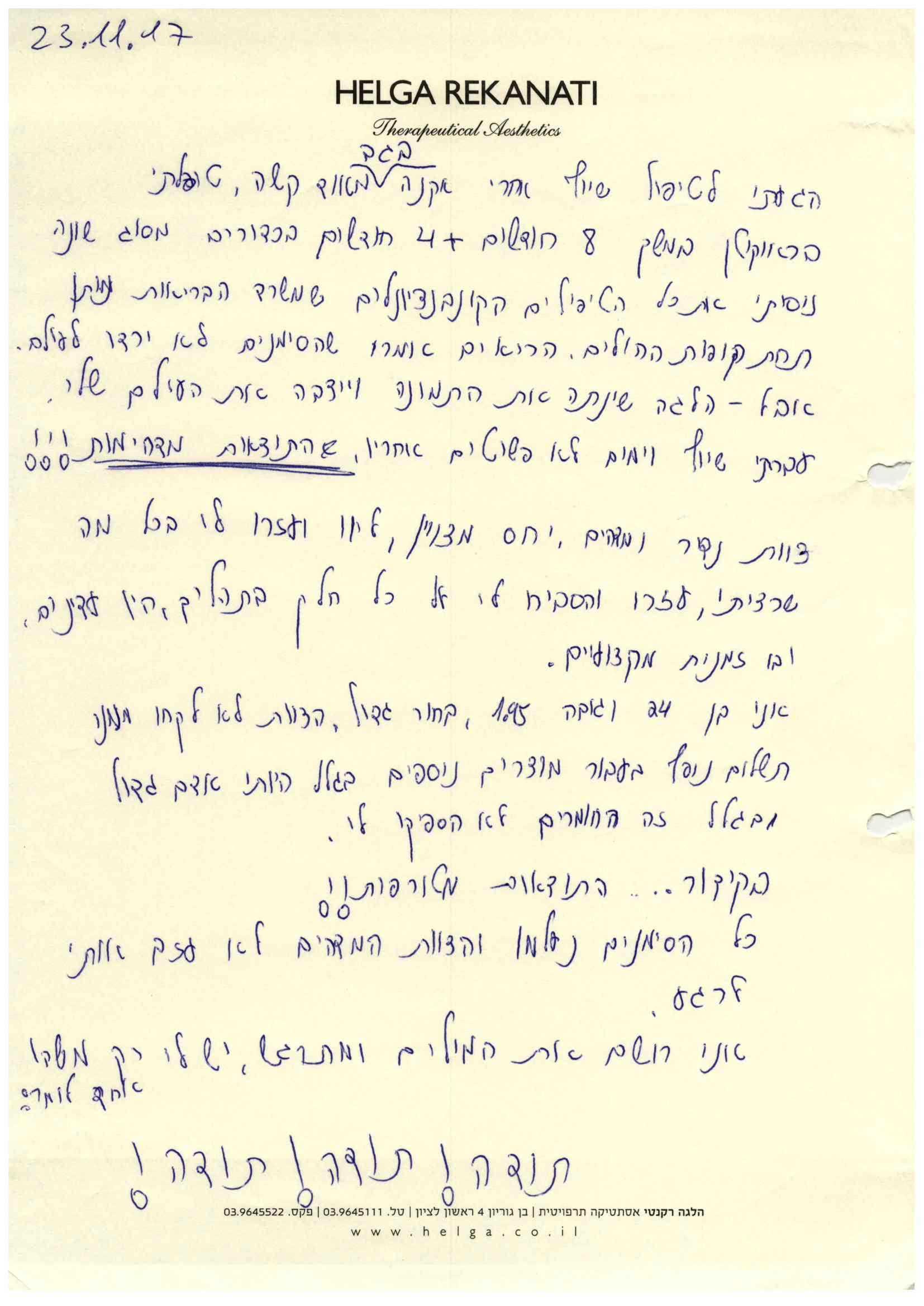 BHHR J,UO_004 (3)